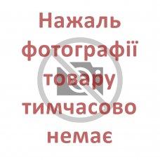 "Кран EP.510 - 1/2"" ГШБ ""МИНИ"""